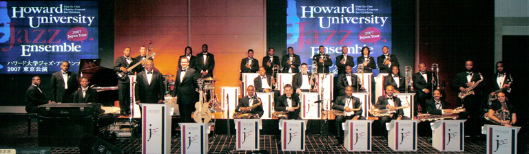 HOWARD UNIVERSITY JAZZ ENSEMBLE picture
