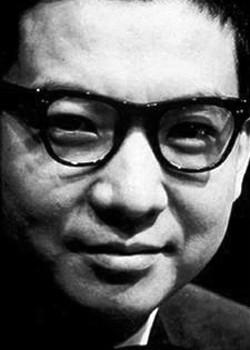MASAO YAGI picture