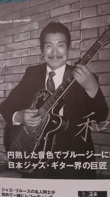 SUNAO WADA picture