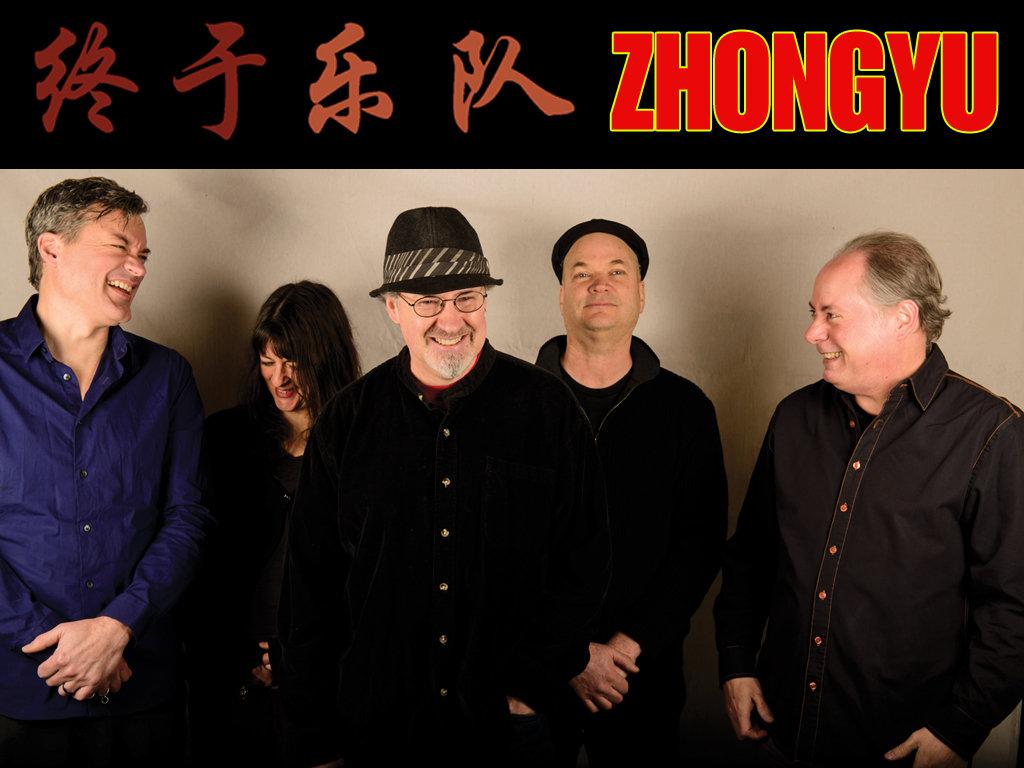 ZHONGYU picture