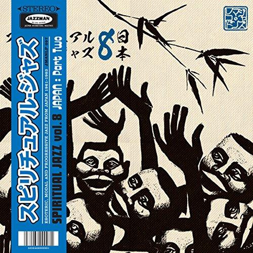 10000 VARIOUS ARTISTS - Spiritual Jazz 8 Japan Pt 2 cover