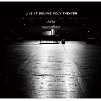 A BU - Live At Beijing Poly Theater cover