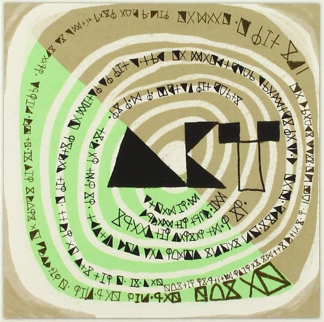ACHIM KIRCHMAIR - Achim Kirchmair Trio : Sunkeeper cover