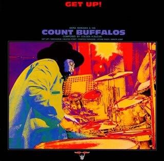 AKIRA ISHIKAWA - Get Up ! cover