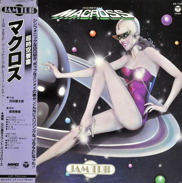 AKIRA ISHIKAWA - Jam Trip: The Super Dimension Fortress Macross cover