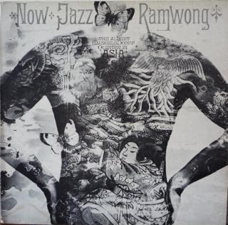 ALBERT MANGELSDORFF - Now, Jazz Ramwong cover
