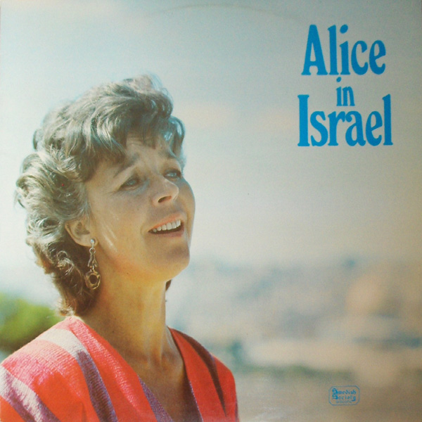 ALICE BABS - Alice In Israel cover