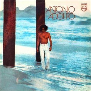 ANTONIO ADOLFO - Antonio Adolfo (1972) cover