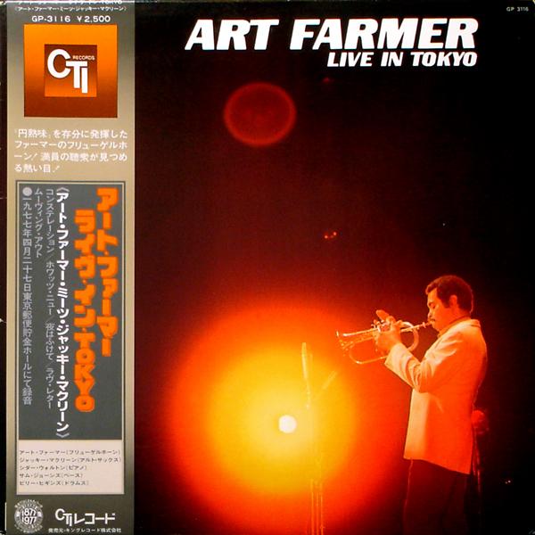 ART FARMER - Live In Tokyo cover