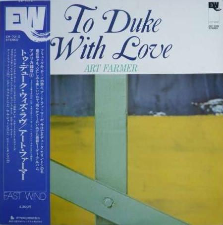 ART FARMER - To Duke With Love cover