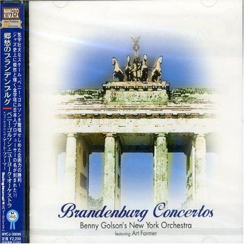 BENNY GOLSON - Benny Golson's New York Orchestra: Brandenburg Concerto cover