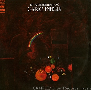 charles mingus let my children hear music essay
