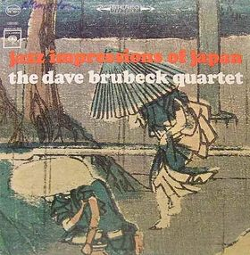 DAVE BRUBECK - Jazz Impressions of Japan cover