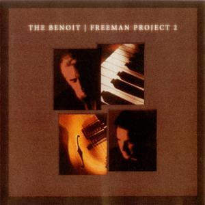 DAVID BENOIT - Benoit Freeman Project 2 cover