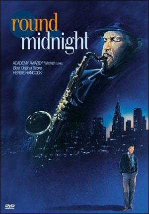 DEXTER GORDON - 'Round Midnight cover