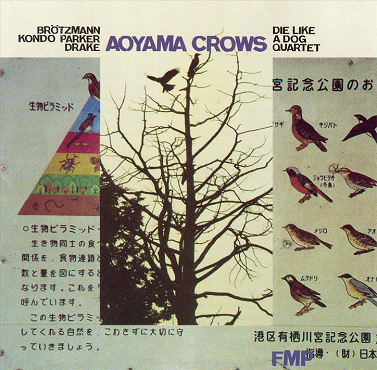 DIE LIKE A DOG QUARTET - Aoyama Crows cover