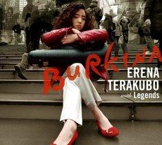 ERENA TERAKUBO - Burkina cover