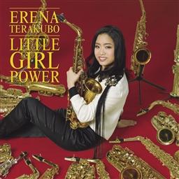 ERENA TERAKUBO - Little Girl Power cover