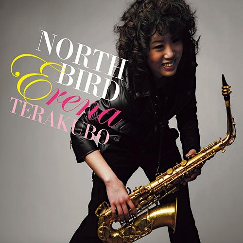 ERENA TERAKUBO - North Bird cover