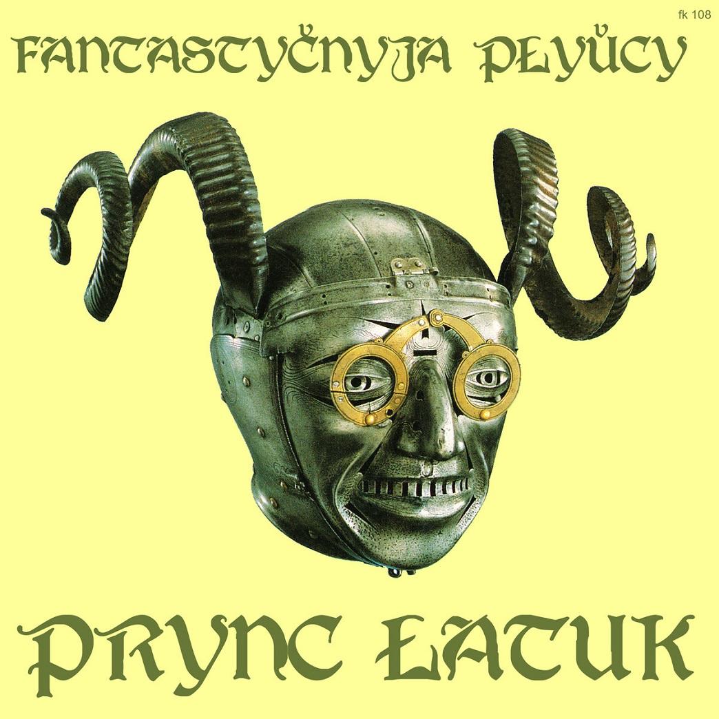 FANTASTIC SWIMMERS - Prync Łatuk cover