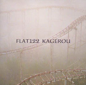 FLAT 122 - Kagerou cover