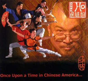 FRED HO (HOUN) - Voice of the Dragon: Once Upon a Time in Chinese America cover