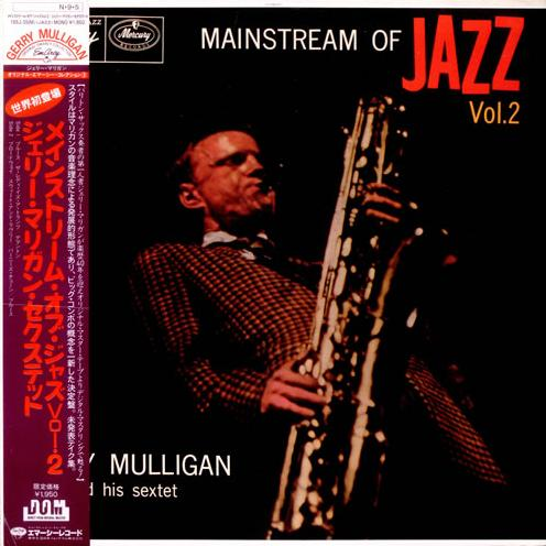 GERRY MULLIGAN - Mainstream Of Jazz Vol. 2 cover