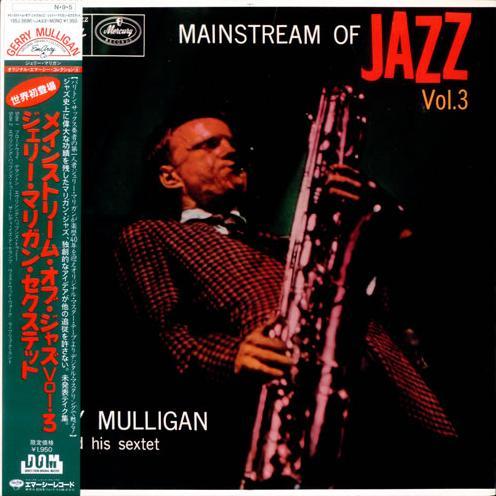 GERRY MULLIGAN - Mainstream Of Jazz Vol. 3 cover