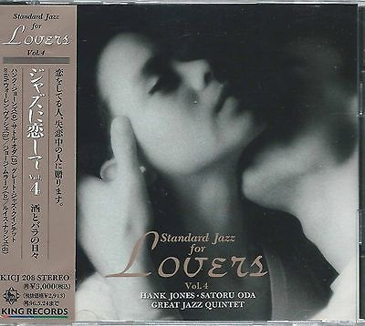 HANK JONES - Great Jazz Quintet - Standard Jazz For Lovers, Vol. 4: Days Of Wine And Roses cover