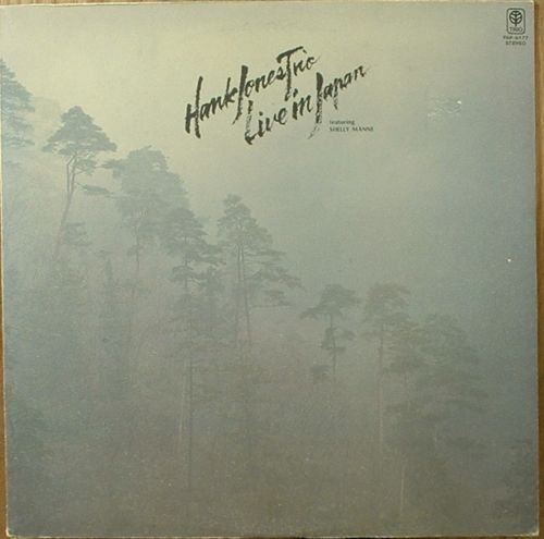 HANK JONES - In Japan (aka Trio 1979) cover