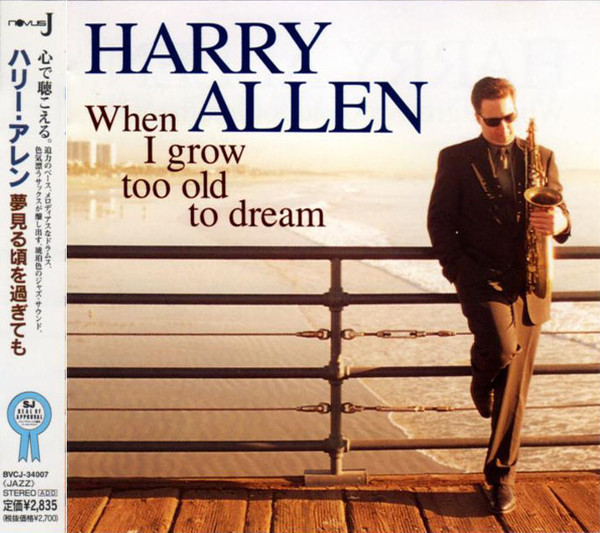 HARRY ALLEN - When I Grow Too Old To Dream cover