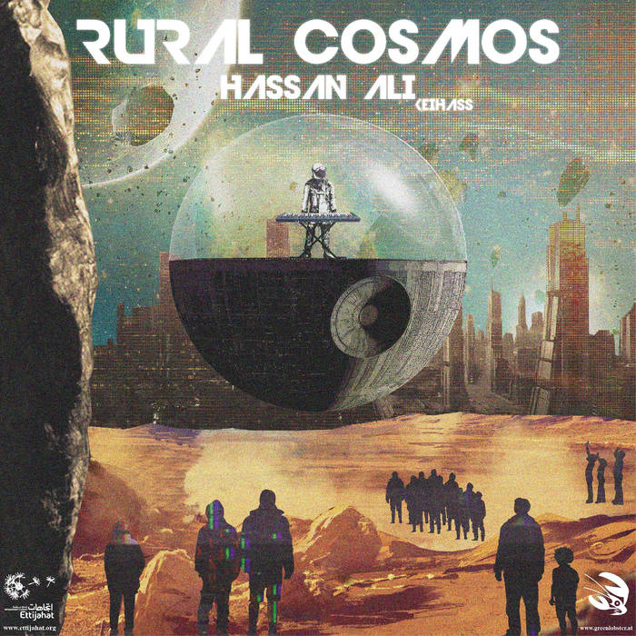 HASSAN ALI - Rural Cosmos cover