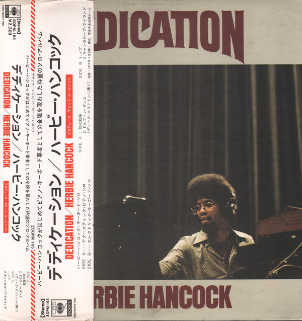 HERBIE HANCOCK - Dedication cover