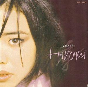 HIROMI - Brain cover