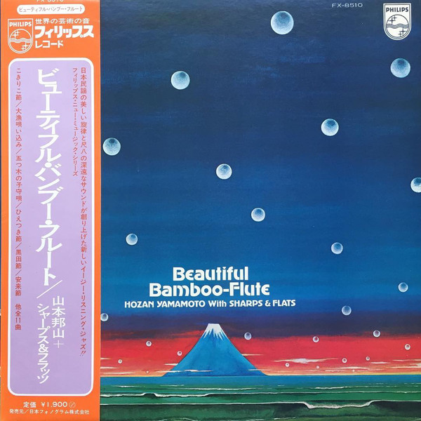 HOZAN YAMAMOTO - Beautiful Bamboo-Flute cover