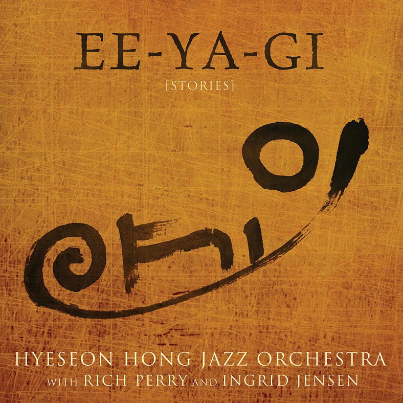 HYESEON HONG JAZZ ORCHESTRA - EE-YA-GI cover