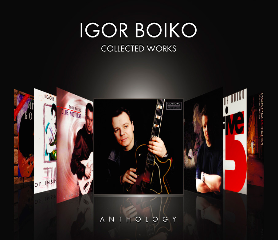 IGOR BOIKO - Anthology - Collected Works cover