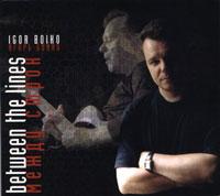 IGOR BOIKO - Between the Lines / Между строк cover