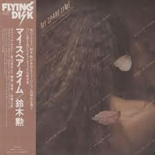 ISAO SUZUKI - My Spare Time cover