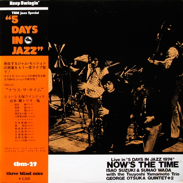 ISAO SUZUKI - Now 's The Time cover