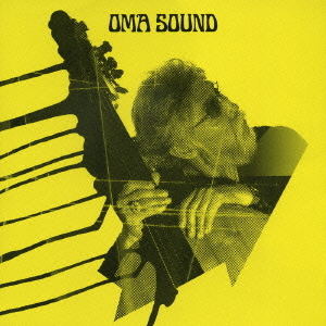 ISAO SUZUKI - Oma Sound cover