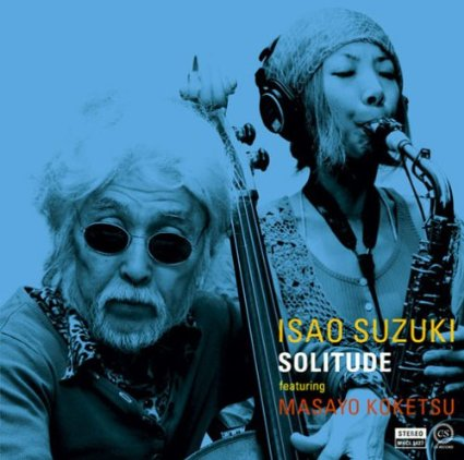 ISAO SUZUKI - Solitude cover