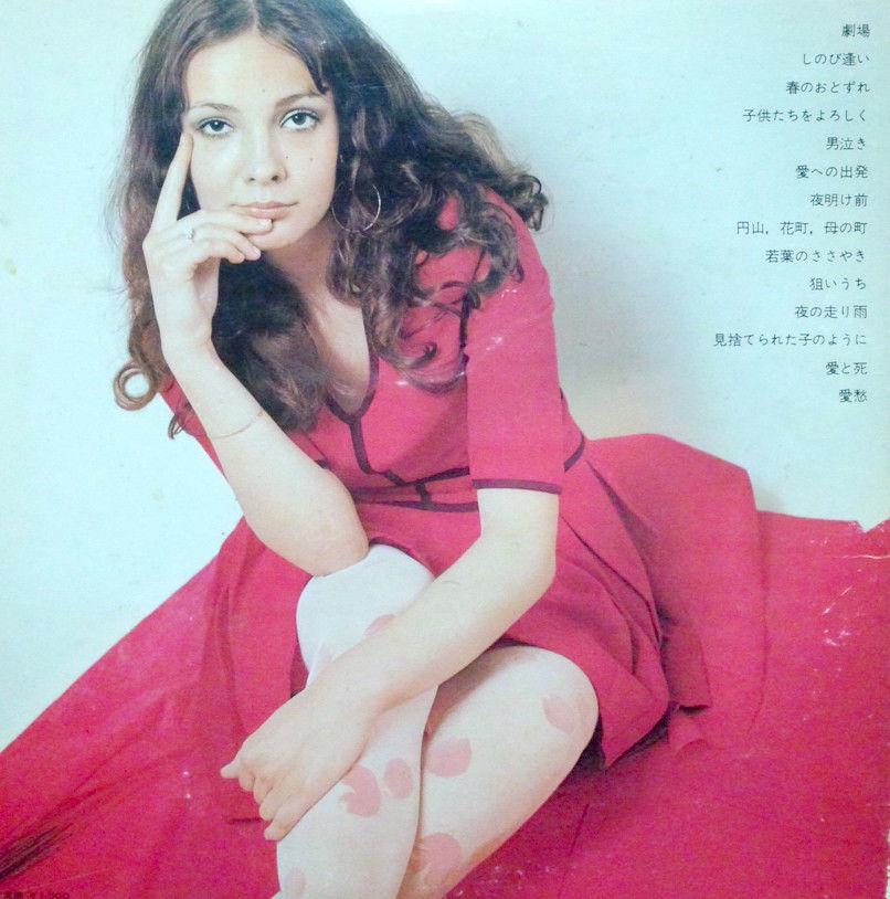 JIRO INAGAKI - Gekizhyo cover