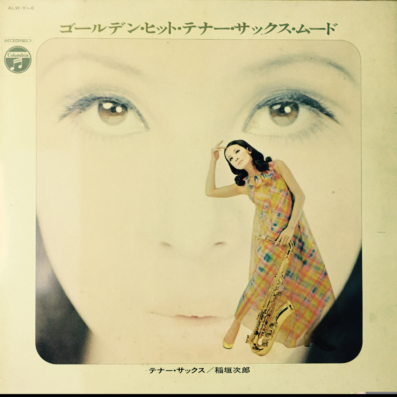 JIRO INAGAKI - Golden Hit Tenor Sax Mood - ゴールデン・ヒット・テナー・サックス・ムード cover