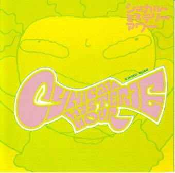 JOHN ZORN - Cynical Hysterie Hour (aka  Filmworks VII: Cynical Hysterie Hour) cover