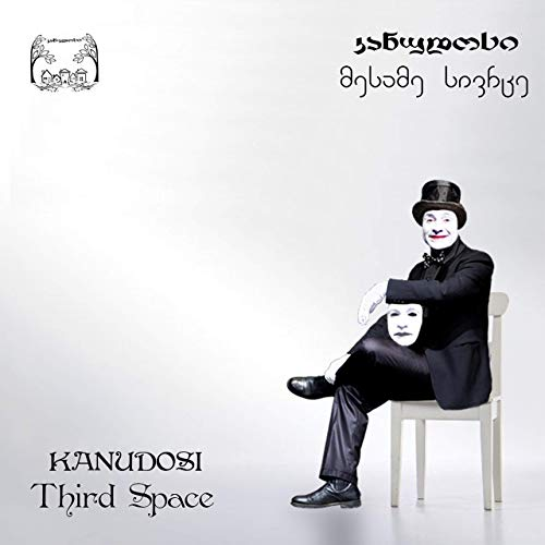 KANUDOSI - Third Space cover