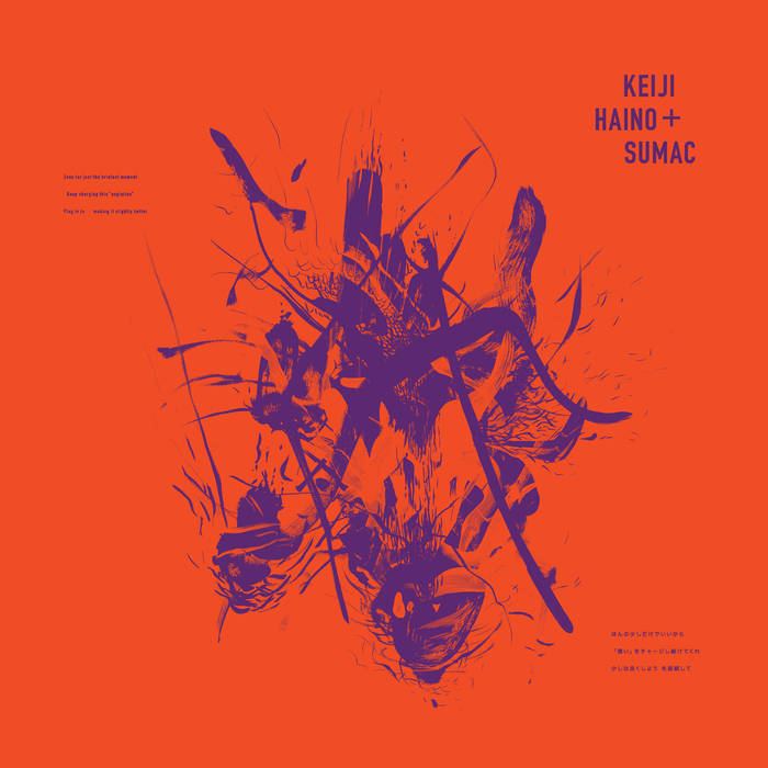 "KEIJI HAINO - Keiji Haino + Sumac : Even for just the briefest moment / Keep charging this ""expiation"" / Plug in to making it slightly better cover"