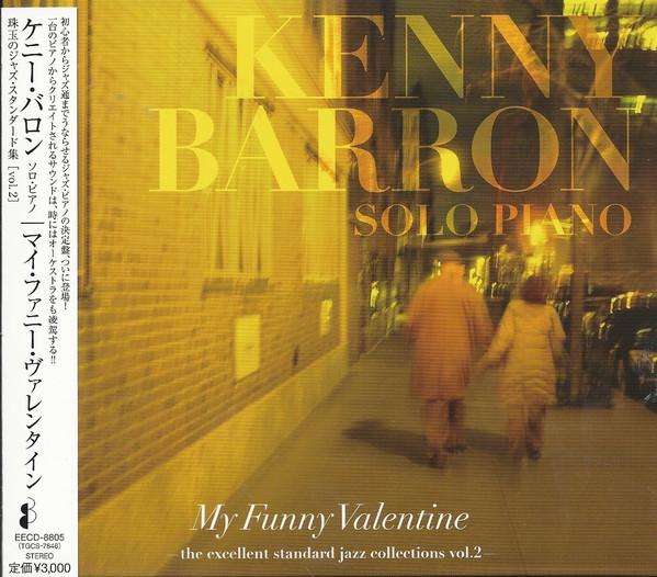 KENNY BARRON - Kenny Barron Solo Piano : My Funny Valentine cover