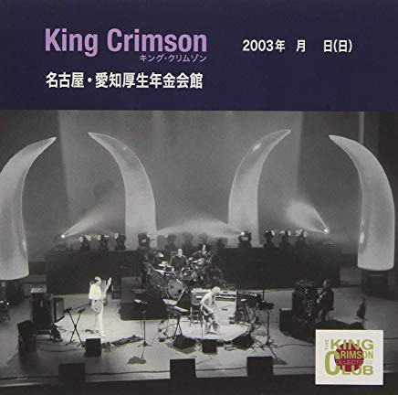 KING CRIMSON - Aichi Kosei Nenkin Kaikan, Nagoya, Japan cover