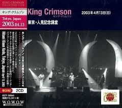 KING CRIMSON - Hitomi Kinen Kodo,Tokyo,Japan April 13,2003 cover
